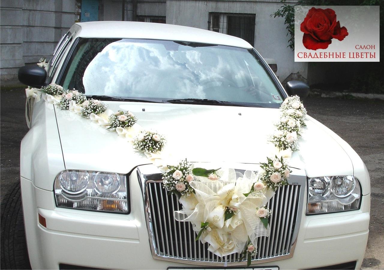 Делаем сами: украшение для машины на свадьбу своими руками 91